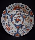 Imari Export Quail and Millet pattern Dish Early 18th Century No 2