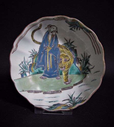 Rare Ko Imari Bukan and Tiger Bowl c.1800