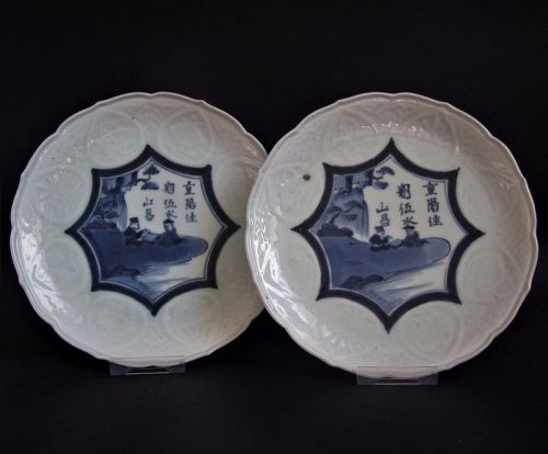 Pair Ko Imari Go Players Mitate Kraak Moulded Dishes c.1780 No 2