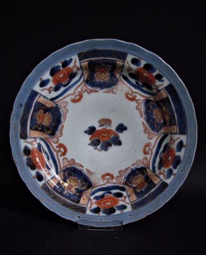 Imari Export Lambrequin Pattern Dish 18th Century