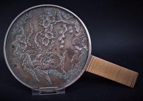 Japanese Mirror Hoo Bird, Paulownia and Pine Fujiwara Mitsunaga Edo