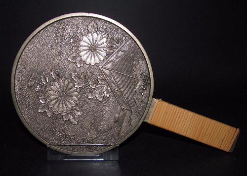 Japanese Bronze Mirror Chrysanthemums, Fence and Banded Hedge Edo