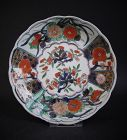Chinese Imari Brocade Pattern Wucai Dish Kangxi