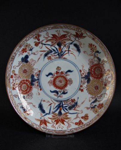 Chinese Imari Chrysanthemums and Irises Dish Early 18C