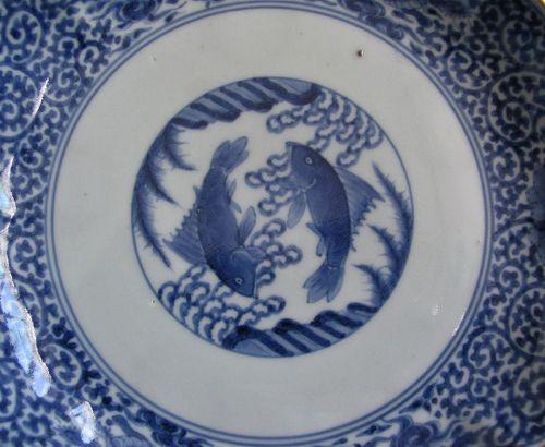 Ko Imari Koi mon Ryu ni Botan Karakusa Dish c.1710-30