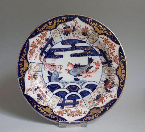 Rare Worcester Carp Pattern Plate c.1770
