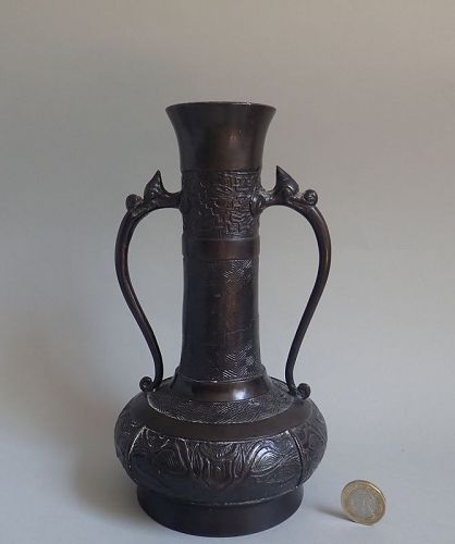Chinese Bronze Long Necked Flower Vase Ming