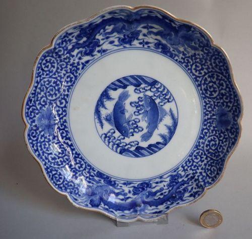 Ko Imari Koi mon Ryu ni Botan Karakusa Dish c.1710-30 No 1