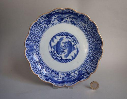 Ko Imari Koi mon Ryu ni Botan Karakusa Dish c.1710-30 No 2