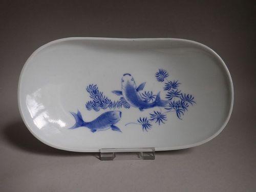 Nabeshima Goldfish and Water Weeds Boat Shaped Dish Late Edo No 2