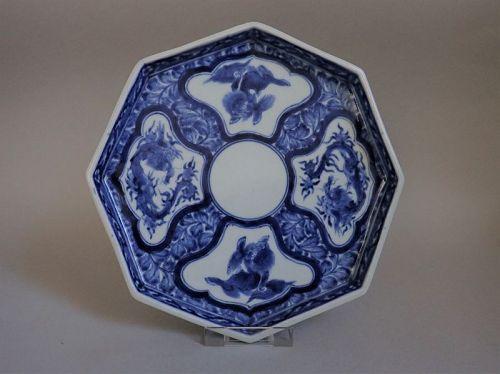 Ko Imari Shishi and Dragon Octagonal Tray Dish 18C