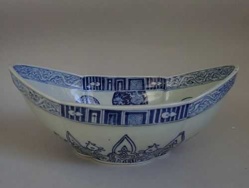 Rare Kakiemon Large Boat shaped Bowl Late Edo