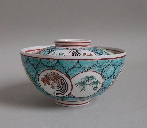 Ko Imari Auspicious Motifs Rice Bowl and Cover c.1800