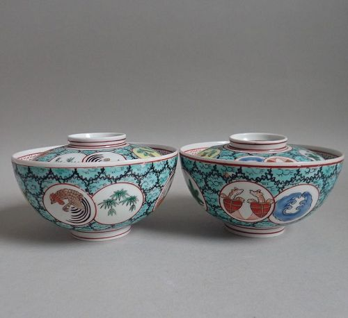 Pair of Ko Imari Auspicious Motifs Rice Bowl and Cover c.1800
