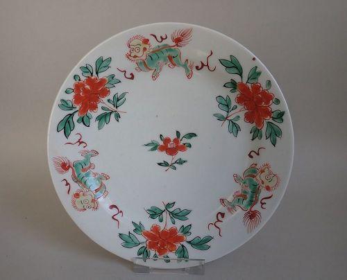 Rare Arita �Sancai� Botan ni Shishi Pattern Dishes c.1700 No 1