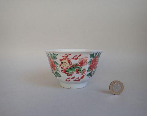 Rare Arita �Sancai� Botan ni Shishi Mukuzuke c.1700 No 1