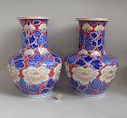 Large Pair of Imari Fukugawa Peony Pattern Vases Meji-Taisho