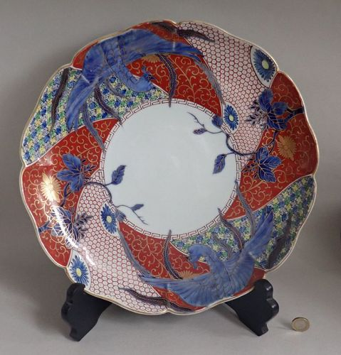 Large Ko Imari Kiri ni Hooh Nishiki-de Charger Late Edo Early 19C
