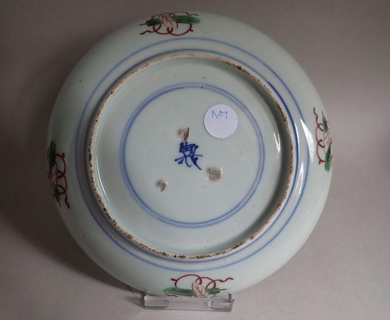 Ko Imari Peony and Chrysanthemum Pattern Dish c.1700 No 1