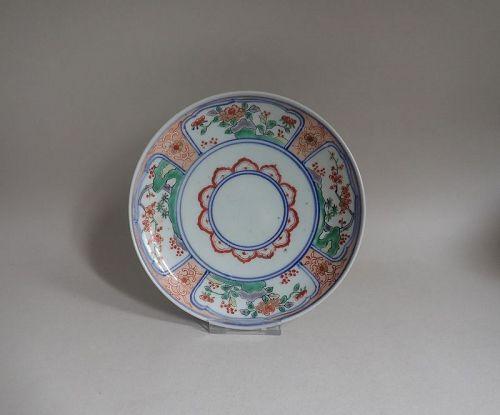 Ko Imari Peony and Chrysanthemum Pattern Dish c.1700 No 2