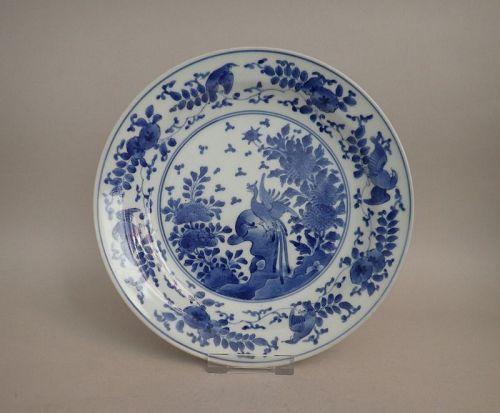Rare Ai Kakiemon Export Hoo bird Pattern Dish c.1670 No 1