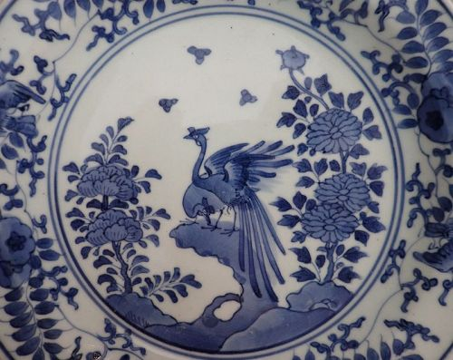 Rare Ai Kakiemon Export Hoo bird Pattern Dish c.1670 No 2