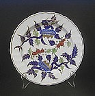 "Unusual Derby ""Imari"" Plate - Rare Faux Mark"