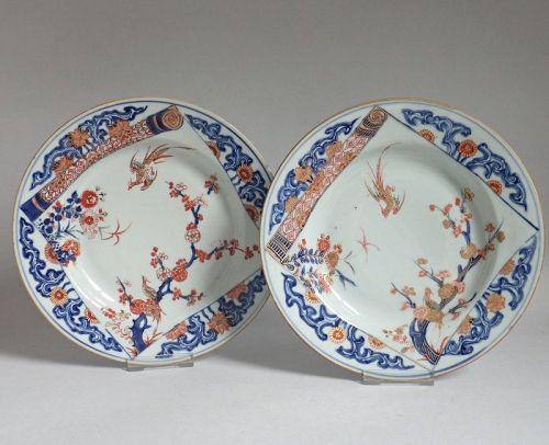 Pair of Chinese Verte Imari Scroll Pattern Plates Yongzheng c.1730