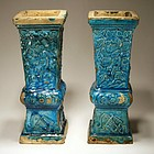 Pair of Chinese Ming Dynasty Turquoise Vases
