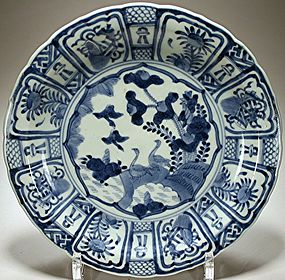 Arita Imari Plate  c. 1700 - No. 2
