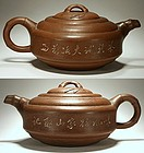 Signed Yixing Teapot - Late 19th, Early 20th C.