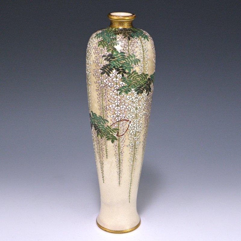 Kinkozan Sobei VII Japanese Satsuma Pottery Vase
