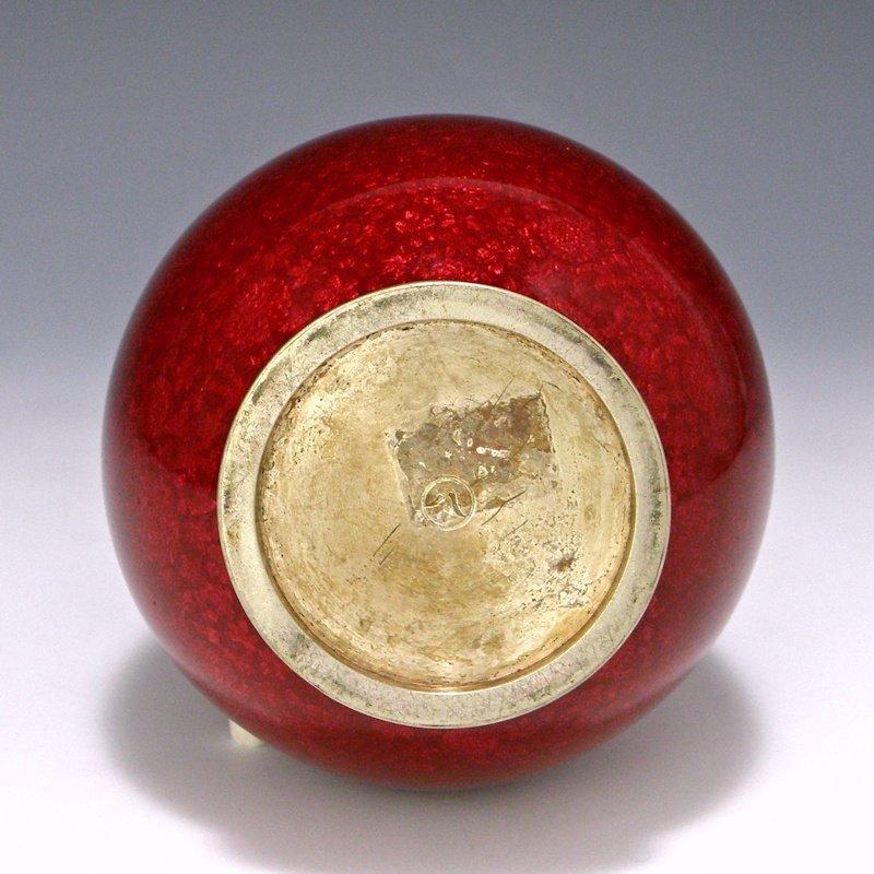 """12"""" HAYASHI HACHIZAEMON Japanese Cloisonne Enamel Vase"""