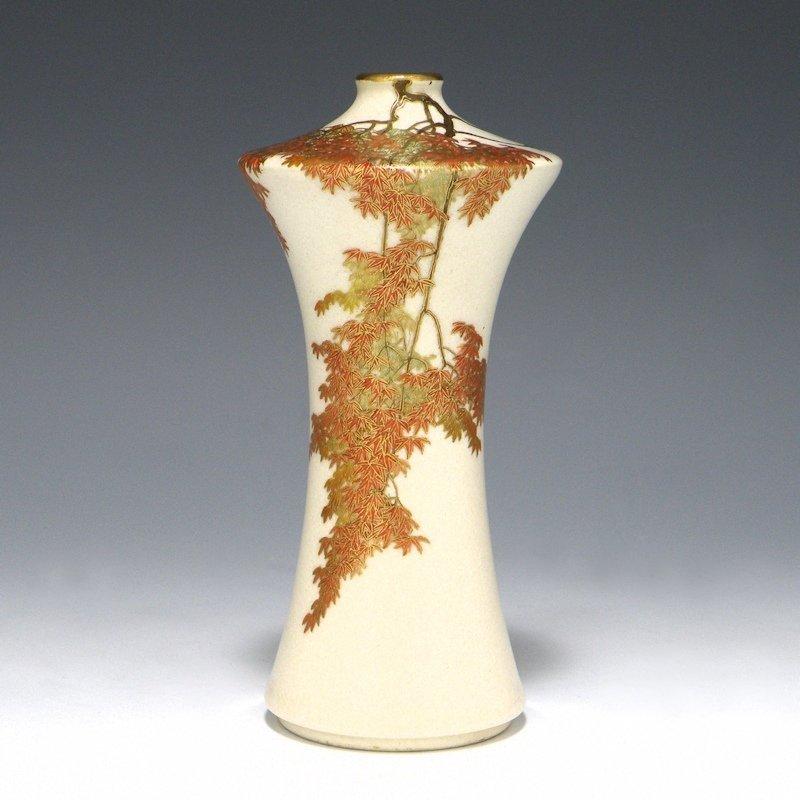 Yabu Meizan Satsuma Pottery Vase