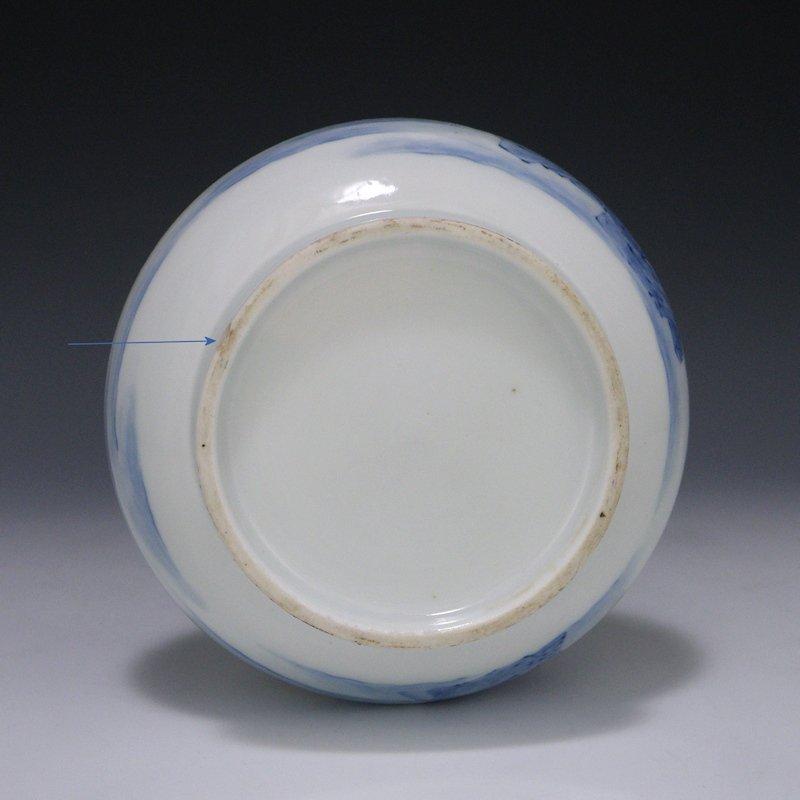 Japanese Late Meiji Hirado Blue & White Vase