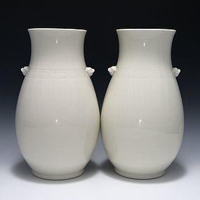 Heian Yozan Japanese Vase Pair
