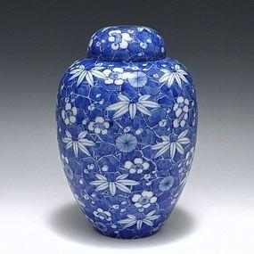 Kato Gosuke V - Seitoen Kiln Japanese Seto Tea Jar