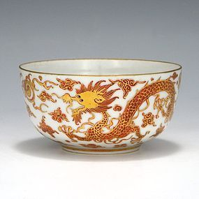 Kanzan Denshichi Japanese Dragon & Phoenix Tea Bowl