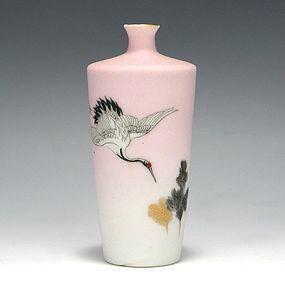 Takeuchi Chiubei Sharkskin Enamel Glaze Crane Vase