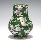 Nishiura Enji Japanese Seto Pink Plum Blossom Vase