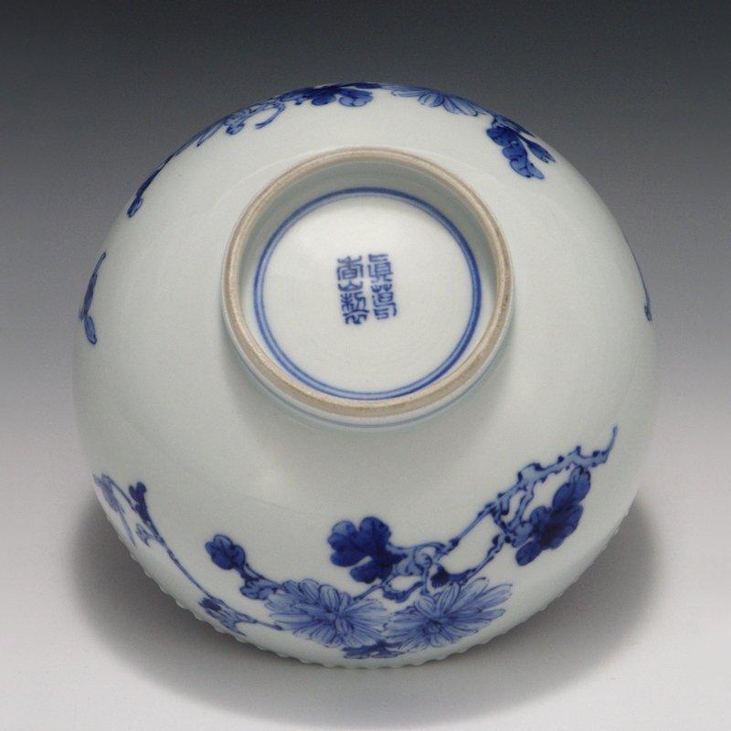 Makuzu Kozan II (Hanzan) Japanese Blue & White Bowl