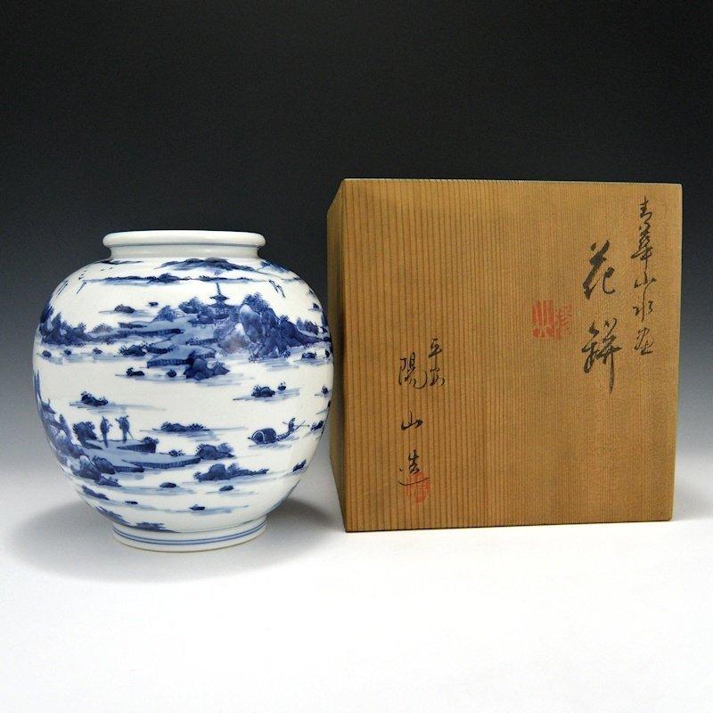 Heian Yozan Japanese B/W Landscape Vase
