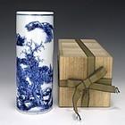 Seifu Yohei II Japanese Sometsuke Wall Vase