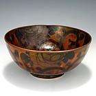 Makuzu Kozan I Japanese Bowl with Box