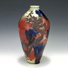 Makuzu Kozan I Japanese Meiji Relief Dragon Vase