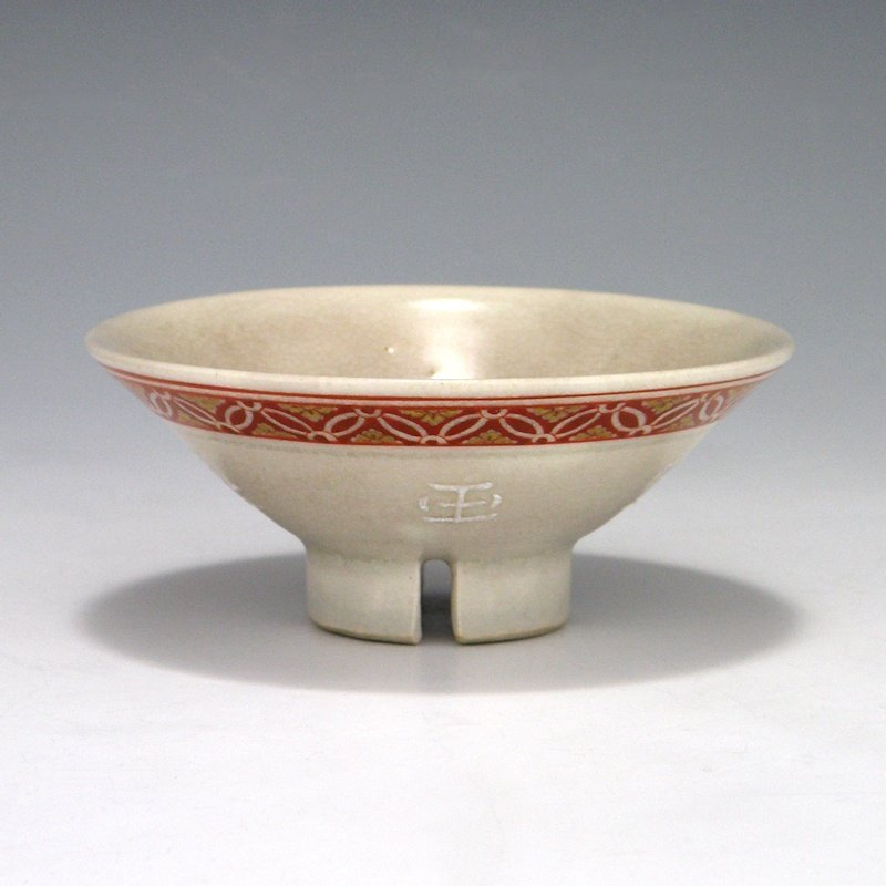 Ito Tozan I Japanese Meiji Kyoto Bowl
