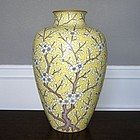 Huge Koransha Japanese 21 Inch Yellow Plum Vase
