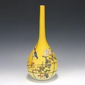 Takeuchi Chiubei Yellow Sharkskin Glaze Vase