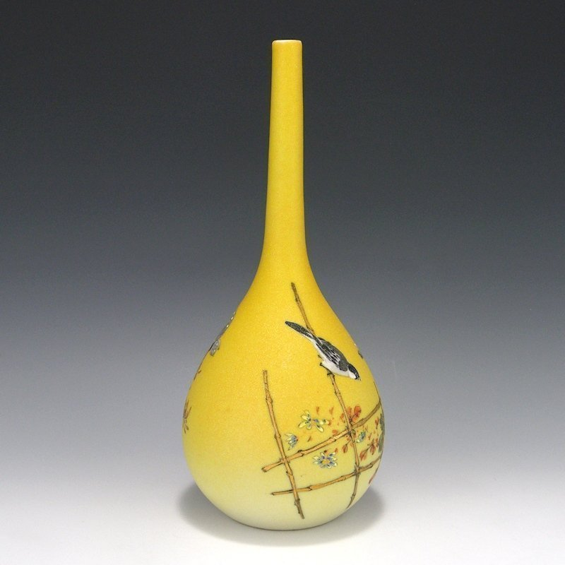 Takeuchi Chiubei Yellow Sharkskin Glaze Vase
