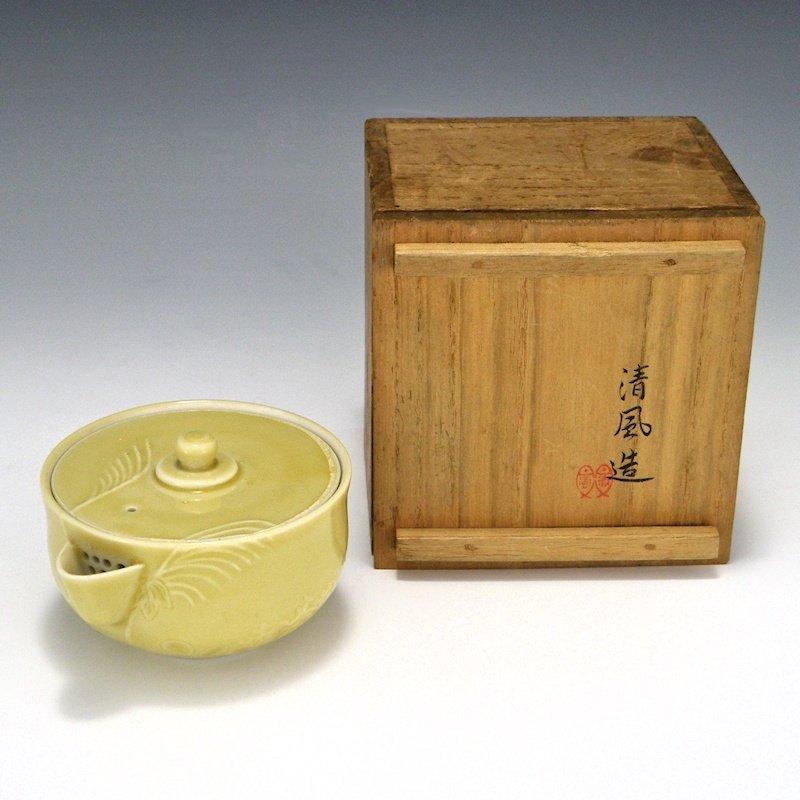 Seifu Yohei IV Japanese Yellow Teapot with Box
